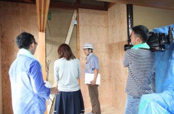 Home&nico 安井建設
